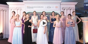 HKTDC Hong Kong International Jewellery Show  2019